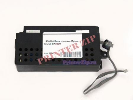 Блок питания 1405637 для Epson Stylus DX3800 купить в Питере