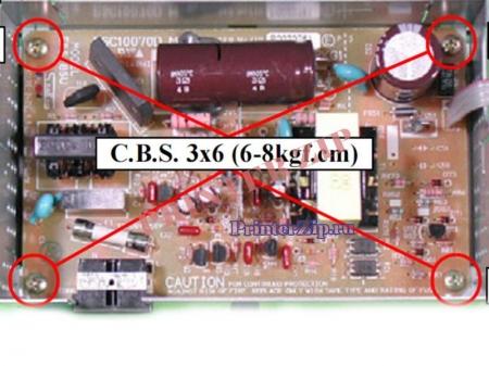 Блок питания 1443461 для Epson Stylus Photo R200 купить в Питере